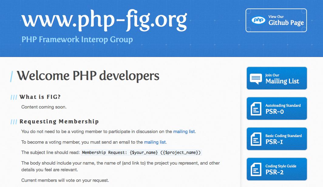 php-fig.orgスクリーンショット