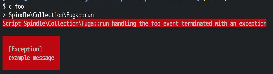 symfony-console1.png